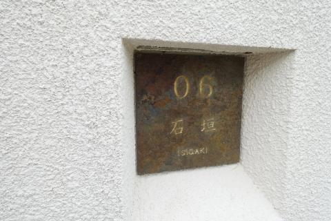 DSC05437.JPG