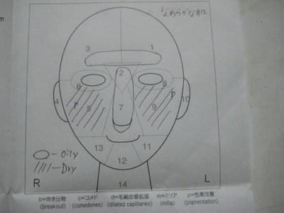 IMG_6568.JPG