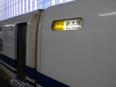 P1020710.JPG